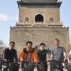 Beijing Hutong Bike Tour