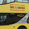 City Circle tour Hop on Hop Off Yellow Line