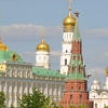 City Sightseeing Tour and the Kremlin