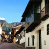 City tour to the historic centre of Bogota