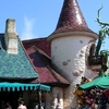 Disneyland® Paris one day ticket / one park - Pick up from hotel by minibus - E1