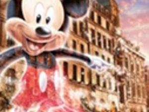Disneyland Paris - Standard Ticket - 1 Day/1Park Photos