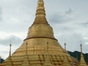 Full Day A Glimpse Into Myanmar And The Golden Triangle From Hotel In Chiang Rai City Only (TCEI01) Photos