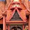 Full Day Discover Phnom Penh City
