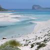 Gramvousa & Lagoon of Balos