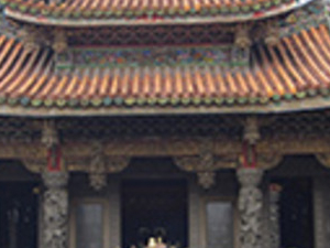 Half Day Folk Arts Tour (HE) From Hotel In Downtown Taipei City Only Photos