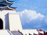 Half Day Taipei City Tour (HA) From Hotel In Downtown Taipei City Only