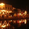 Hoi An Mysterious Night