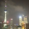 Huangpu River Cruise and Bund City Lights Evening Tour of Shanghai