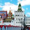 Izmaylovo Flea Market & Kremlin in Izmaylovo