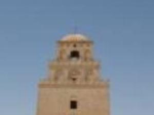 Kairouan Photos
