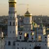 Kremlin Tour