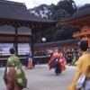 Kyoto Cycling Tour