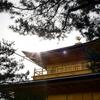 Kyoto Highlight Tour