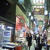 Nishiki Food Market Walk, Sake brewery visit & Cooking activitiy