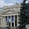 Pushkin Museum of Fine Arts Private Walking Tour