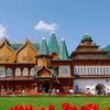Romanovs Royal Family Tour