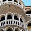 Skip The Line: Full Day VIP Venice
