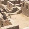 Tambo Colorado Ruins