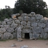 The tomb of the Giants of Is Concias in Quartucciu and the sacred nuragic well of Funtana Coberta in Ballao