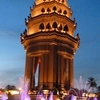 Two Days Tour with River Cruise Sunset in Phnom Penh