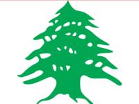 Lebanon Tourist Office