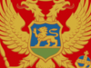 National Tourism Organisation Of Montenegro