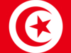 Tunisian National Tourism Office