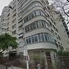 Apartment Rio de Janeiro