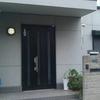 Clean & Modern Japanese house