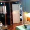 Cosy Room in Copacabana near Beach