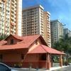 Friendly Apartment Itanhangá