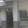 Friendly owner in Hualien, Taiwan