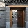 Happy caring hosts Beijing