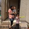 homestay in Nara, Japan