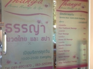 Lively place under spa roof in BKK