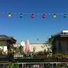 Loves theatre Berlin