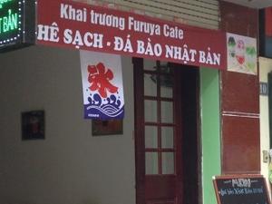 room for rent in hanoi