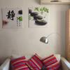 Room next line6 Jintailu(Femaleonly