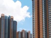 Seaview Apartment in Hong Kong