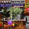 11 Happy  Backpacker