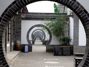 7 Sages(Qixian)Youth Hostel