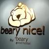 Beary Nice! by a beary good hostel
