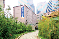 Beijing Zhaolong Youth Hostel