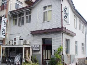 Beppu Guest House