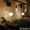 Buddy's Hostel