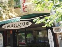 Bulgari Boutique Hotel-Sofia