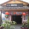 Chengdu Dreams International Hostel