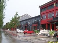 China Element Hostel