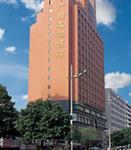 Chundu Hotel
